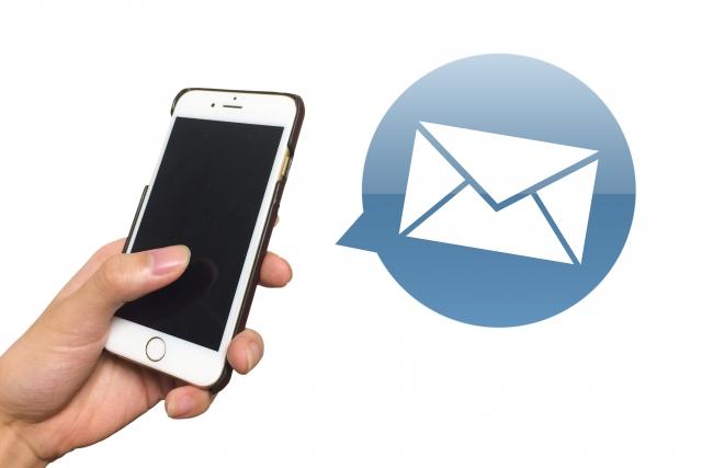 Màn hình Email